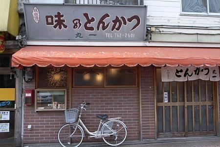 f:id:kon-kon:20070918132740j:image