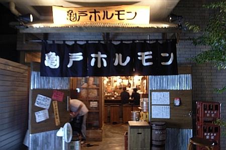 f:id:kon-kon:20070918223444j:image