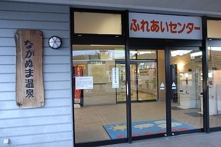 f:id:kon-kon:20071030163340j:image