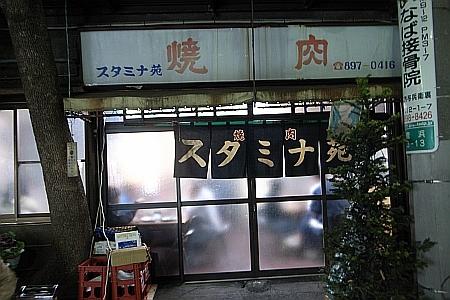 f:id:kon-kon:20071212185644j:image