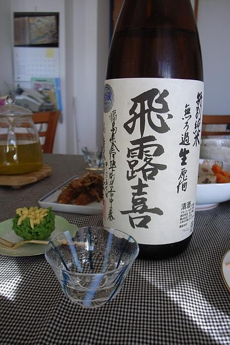 f:id:kon-kon:20080101093250j:image