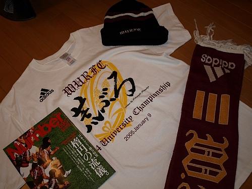 f:id:kon-kon:20080112121526j:image
