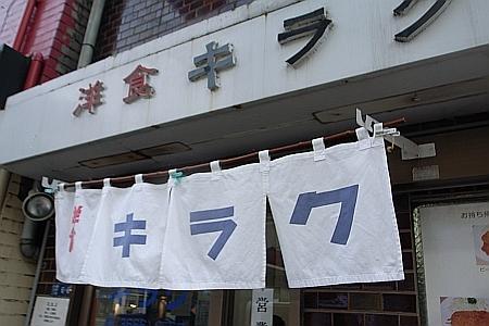 f:id:kon-kon:20080128114637j:image