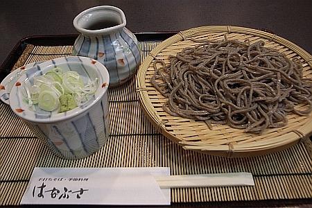 f:id:kon-kon:20080129141725j:image