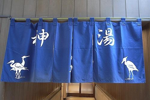 f:id:kon-kon:20080207103200j:image