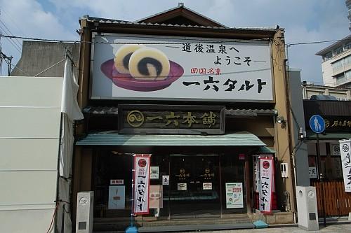 f:id:kon-kon:20080207103645j:image