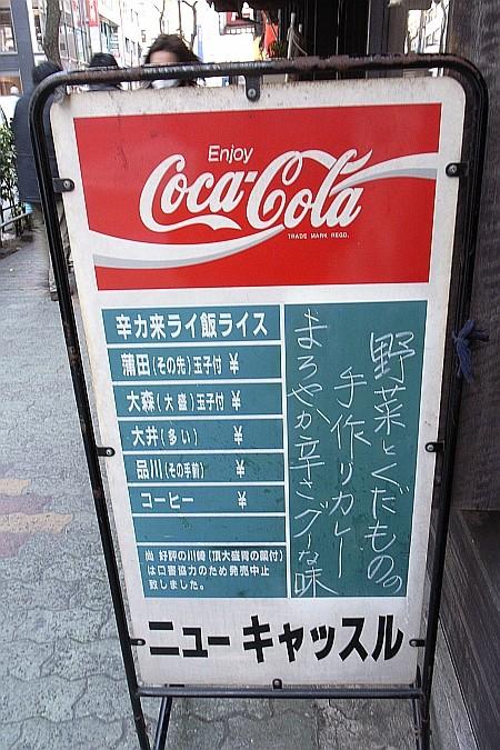 f:id:kon-kon:20080223154500j:image