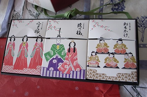f:id:kon-kon:20080302150525j:image
