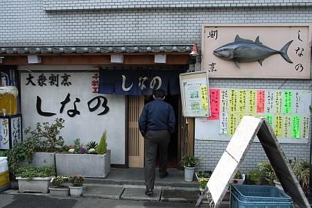 f:id:kon-kon:20080303122228j:image