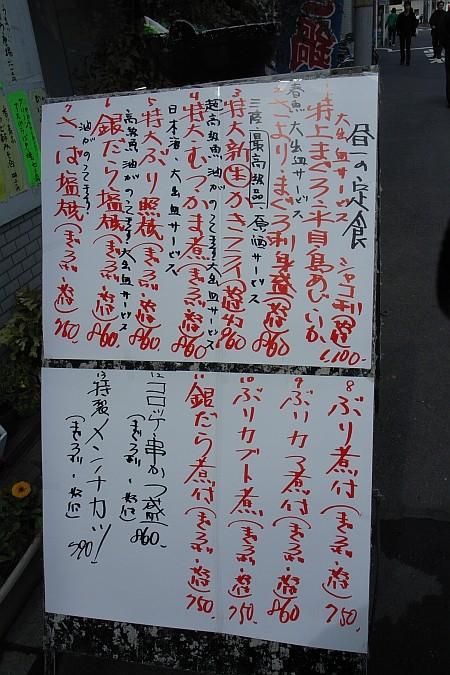 f:id:kon-kon:20080303122238j:image