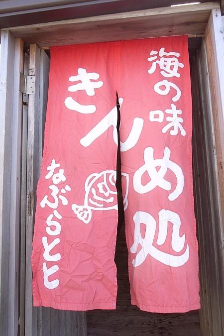 f:id:kon-kon:20080322145957j:image