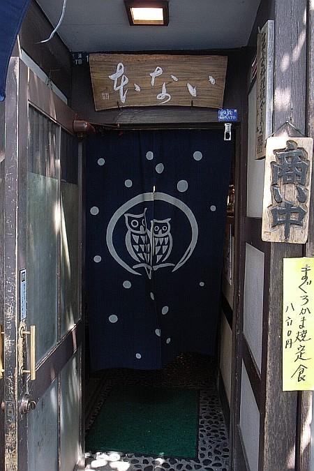 f:id:kon-kon:20080422124913j:image