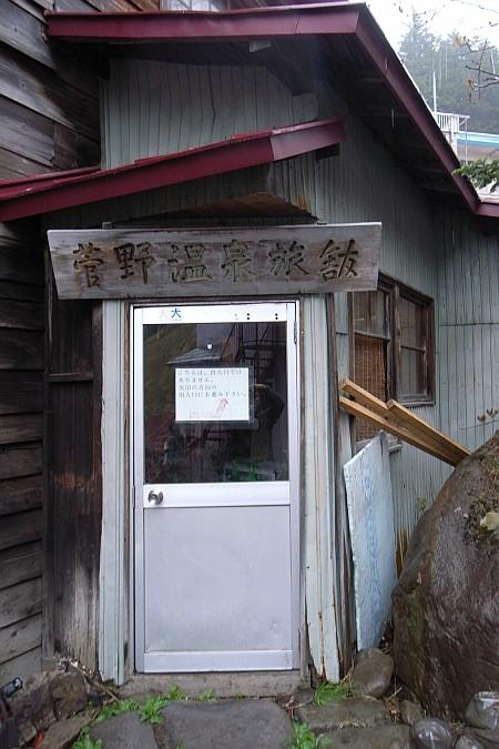 f:id:kon-kon:20080505160540j:image