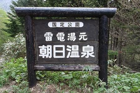 f:id:kon-kon:20080506151050j:image