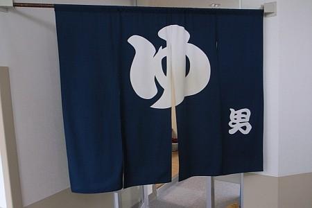 f:id:kon-kon:20080506162625j:image