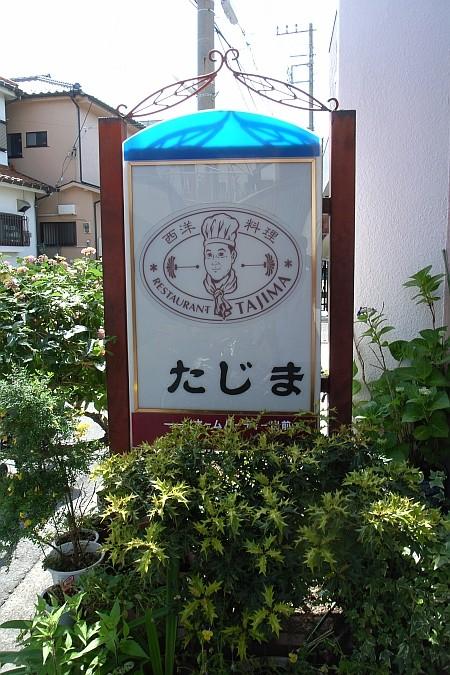f:id:kon-kon:20080601142309j:image