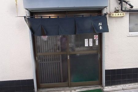 f:id:kon-kon:20080613135823j:image