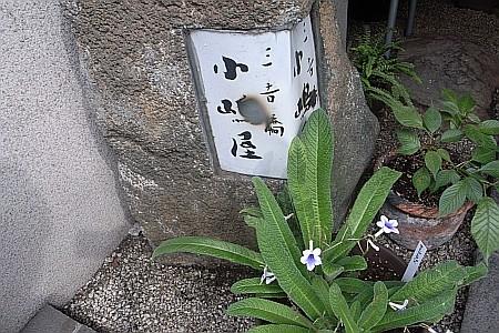f:id:kon-kon:20080625152817j:image