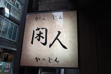 f:id:kon-kon:20080709130101j:image