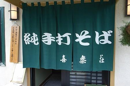 f:id:kon-kon:20080711124952j:image