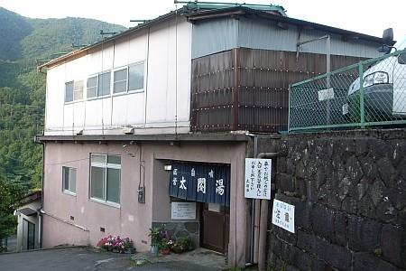f:id:kon-kon:20080712181212j:image