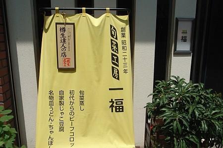 f:id:kon-kon:20080715132858j:image