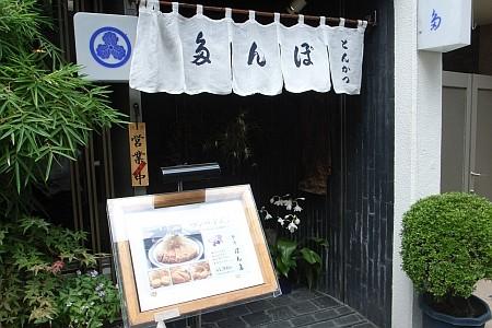 f:id:kon-kon:20080722130337j:image