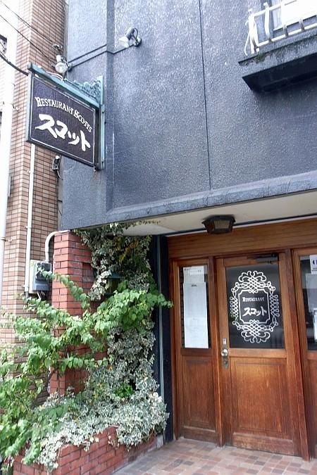 f:id:kon-kon:20080726141202j:image