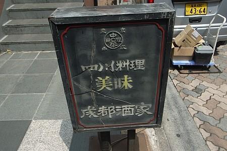 f:id:kon-kon:20080729130818j:image