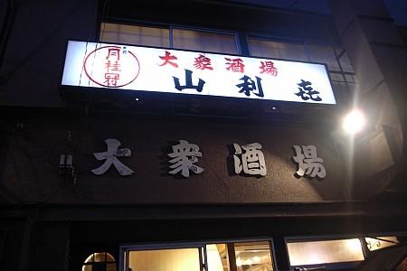 f:id:kon-kon:20080731192239j:image