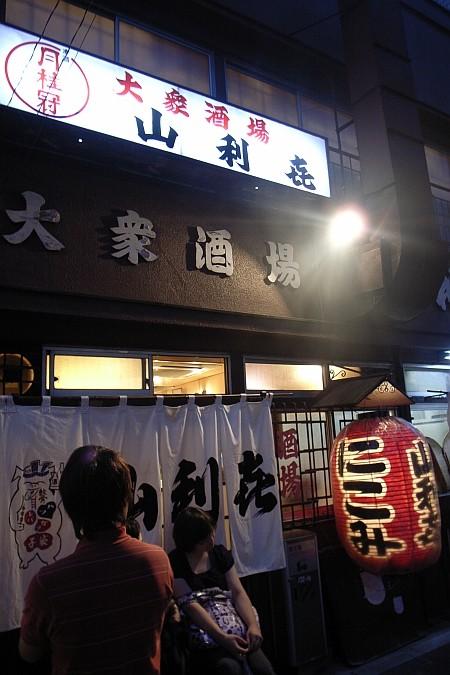 f:id:kon-kon:20080731192258j:image