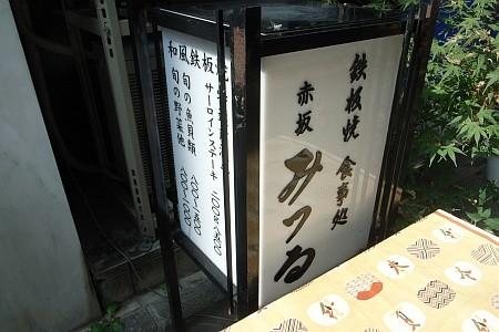 f:id:kon-kon:20080905140745j:image
