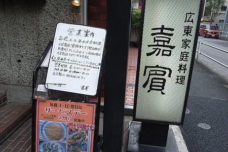 f:id:kon-kon:20080915125016j:image
