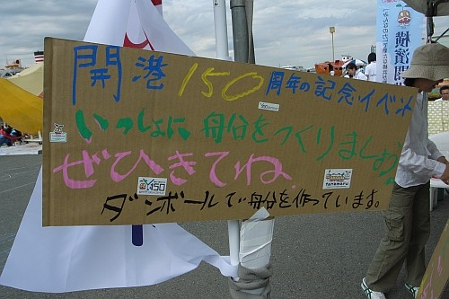 f:id:kon-kon:20080927142111j:image