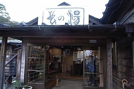 f:id:kon-kon:20081003171720j:image