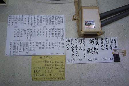 f:id:kon-kon:20081007190934j:image