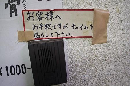 f:id:kon-kon:20081007191051j:image