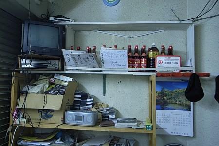 f:id:kon-kon:20081007191058j:image
