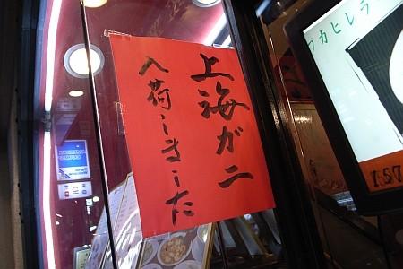 f:id:kon-kon:20081018201020j:image