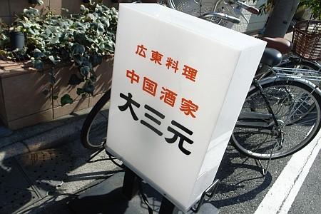 f:id:kon-kon:20081030121716j:image