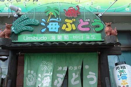 f:id:kon-kon:20081112134046j:image