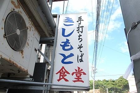 f:id:kon-kon:20081113114022j:image