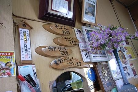 f:id:kon-kon:20081113115059j:image