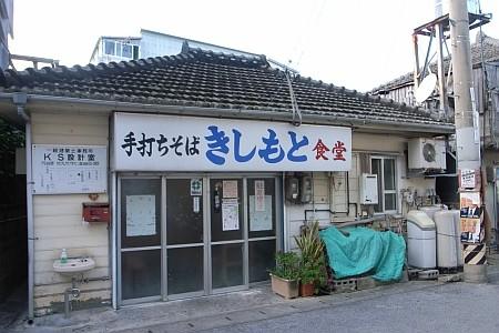 f:id:kon-kon:20081113121820j:image