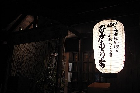 f:id:kon-kon:20081114201331j:image