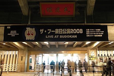 f:id:kon-kon:20081119190153j:image