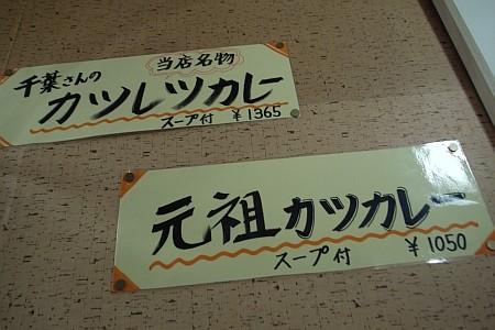 f:id:kon-kon:20081128151926j:image