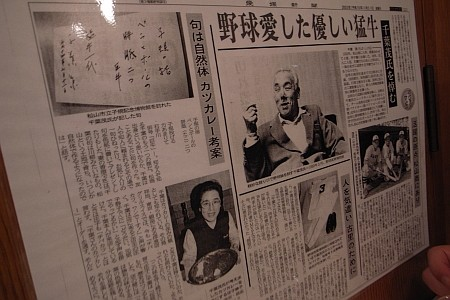 f:id:kon-kon:20081128151957j:image