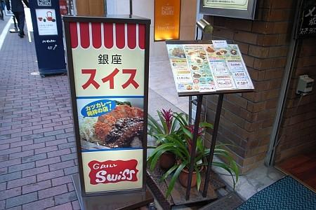 f:id:kon-kon:20081128154924j:image