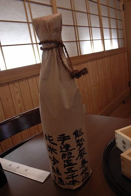 f:id:kon-kon:20081211205845j:image